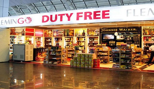 flemingo duty free sri lanka vacancies 2017